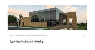 Duane King Postdoctoral Fellowship Program 2019, University of Tulsa, USA -  ARMACAD