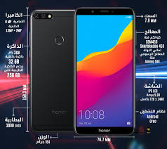 عيوب و مميزات Huawei Honor 7c تقييم هواوي هونر 7c أكاديمية الموبايل