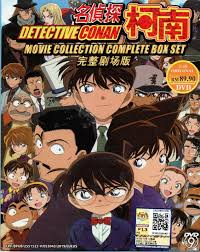 Anime DVD Detective Conan 23 in 1 Movie Collection Eng Sub Gift ...