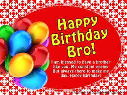 birthday wishes for brother greetings com