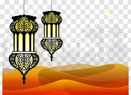 Quran Islam Mosque Wall Decal Brand Decorative Landscape And Islamic Tdp Transparent Png