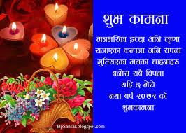 birthday wishes best friend birthday wishes i