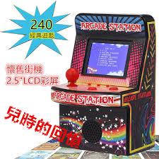 Máy chơi game thùng cầm tay kiểu cổ điển giảm chỉ còn 424,400 đ