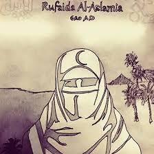 Mustafa Prize - Rufaida Al-Aslamia (620AD) was an Islamic ...