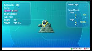 Pokemon Let's Go Alolan Pokemon - How to Catch Alolan Pokemon in ...