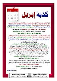 المنتدى العربي لإدارة الموارد البشرية