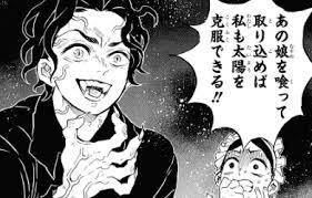 ネタバレ注意】鬼滅の刃 127話「勝利の鳴動」【ジャンプ43号2ch感想 ...