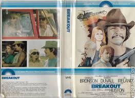 Breakout   VHSCollector.com