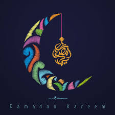 خلفيات رمضان كريم 2020 اجمل خلفيات تهاني رمضان كريم جديدة Ramadan Kareem Kareem Novelty Christmas