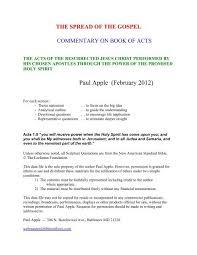 free sermon outlines study