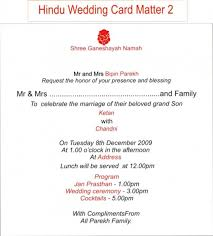 wedding invitation cards in hindi image