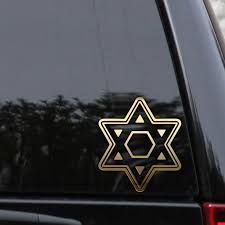 Star Of David Decal Sticker Jewish Israel Hebrew Car Truck Window Laptop Vinyl Ebay Star Of David Decals Stickers Vinyl