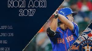 Nori Aoki 2017 Highlights - YouTube