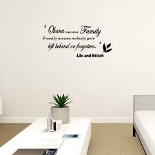 Amazon Com Vinyl Decal Ohana Means Family Vinyl Wall Sticker Decal Quote Saying Letters Removable Home Kitchen