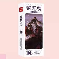 Hộp ảnh Bookmark Ngụy Vô Tiện Lam Vong Cơ Ma Đạo Tổ Sư Trần Tình Lệnh kẹp  sách tiện lợi 36 tấm anime chibi