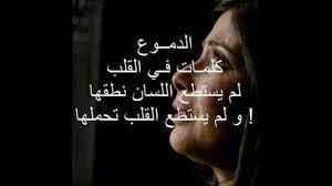 عبارات حزينة اغنية مخنوق حتى من الهوى Youtube