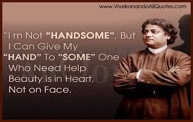 vivekananda quotes in tamil swami vivekananda