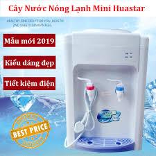 Cây nước uống nóng lạnh, Cây lọc nước nóng lạnh – Cây nước nóng lạnh mini  Huastar, giá rẻ -uy tín- chất lượng – Chất Lượng Chính Hãng