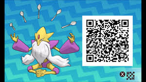 Pokemon Sun and Moon QR Codes - YouTube