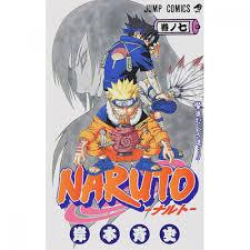 Naruto Vol. 7 Japanese Edition Manga Jump Comics Book Ninjya Anime Japan  New 9784088731131