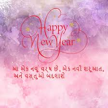 happy new year wishes images in gujarati happy new year