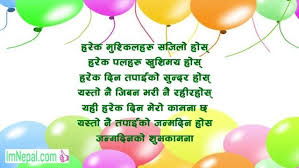 friendship is the greatest thing in the world happy birthday