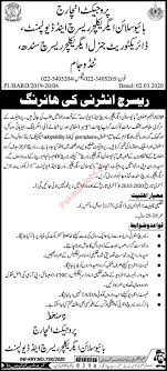 Directorate General Agriculture Research Sindh Tando Adam Jobs 2020  Agriculture Department Jobs in Tando Adam Pakistan