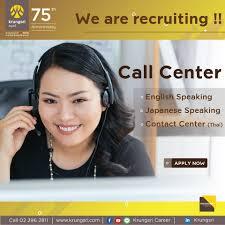 Krungsri Career - ? [New‼] ธนาคารกรุงศรีฯ  เปิดรับสมัครตำแหน่งด้านการให้บริการลูกค้าทางโทรศัพท์ เหมาะสำหรับ:  ผู้สมัครที่สามารถทำงานเป็นกะ (Shift) ได้ / สามารถทำงานในวันหยุดได้  สามารถตรวจสอบคุณสมบัติและลงทะเบียนสมัครตามลิงค์ด้านล่างได้เลยค่ะ ...