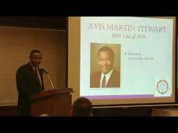 Avis Stewart Marion Giant Hall of Distinction! Class of 1970 - YouTube