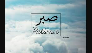 pesan imam al ghazali tentang tiga macam kesabaran bincang syariah