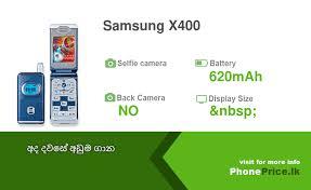 Samsung X400 Price in Sri Lanka October ...