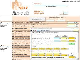 Ultimo anno in regime impresa e compilazione IRAP - Dichiarazioni GB