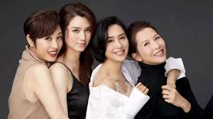 Ada Choi, Athena Chu, Catherine Hung And Monica Chan Just Formed A Group  And They're