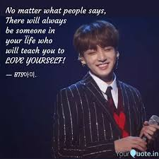 best jungkook quotes status shayari poetry thoughts yourquote