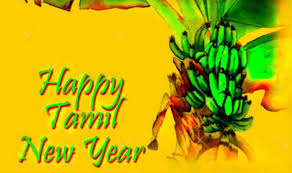 happy tamil new year best whatsapp messages quotes sms