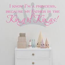 I Know I M A Princess Wall Decal A Great Impression