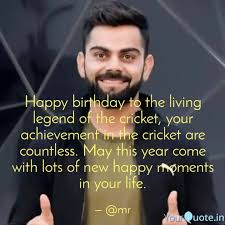 happy birthday to the liv quotes writings by amar singh