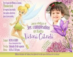 Tarjeta Invitacion Cumpleanos Hadas Tarjetas Invitacion