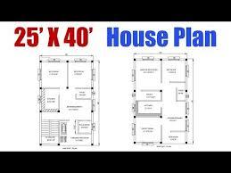 25 x 40 feet house plan घर क नक स