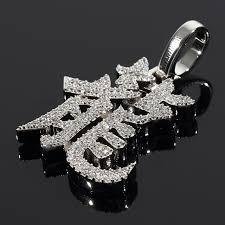 kronicjewelry kanji pendant dragon ryu