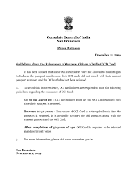 guidelines for reissuance of oci card