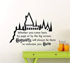 harry potter wall decal hogwarts quote vinyl sticker superhero