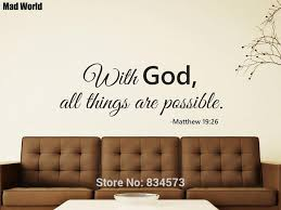 Mad World With God All Things Are Possible Wall Art Stickers Wall Decals Home Diy Decoration Removable Room Decor Wall Stickers Wall Stickers Aliexpress
