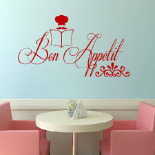 Bon Appetit Wall Art Decals Removable Home Decor Creative Chef Watching Book Wall Sticker Creative Home Decor Olivia Decor Decor For Your Home And Office
