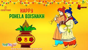 Wishing You a Very Happy Pohela Boishakh from Courtyard Jeans ...