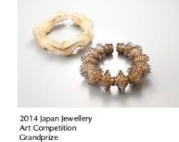 an jewellery designers ociation