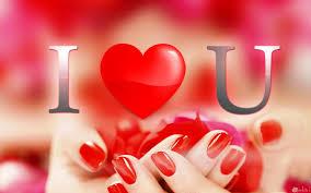 اجمل الصور المكتوب عليها I Love You بتصميمات جديدة متألقة