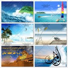 Psd خلفيات فوتوشوب بحر وسماء زرقاء لتصاميم الصيف Psd
