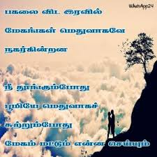 time quotes in tamil time tamil quotes for whatsapp status