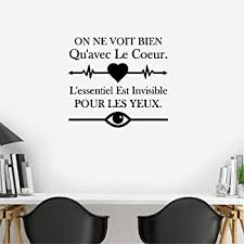 Amazon Com Digtour Wallart Je T Aime Vinyl French Wall Decal French Quote Love Saying Lettering Love Wall Sticker Home Art Decoration Black Home Kitchen